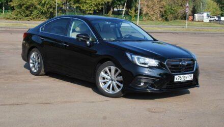 Новый Subaru Legacy: Недостающее звено