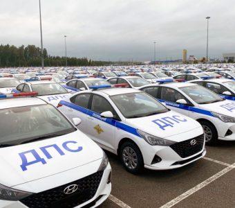 В парк ДПС передано 2500 седанов Hyundai Solaris